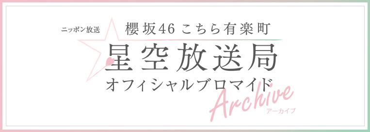 ニッポン 放送